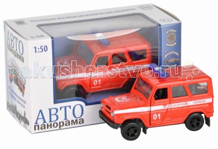 Автопанорама Инерционная машина УАЗ-469 Пожарная охрана 1:50