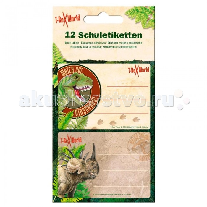 Spiegelburg Наклейки для тетради T-Rex 21106