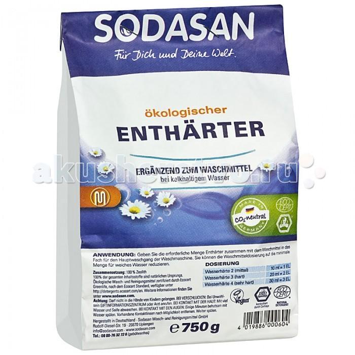Моющие средства Sodasan Смягчитель воды 750 г