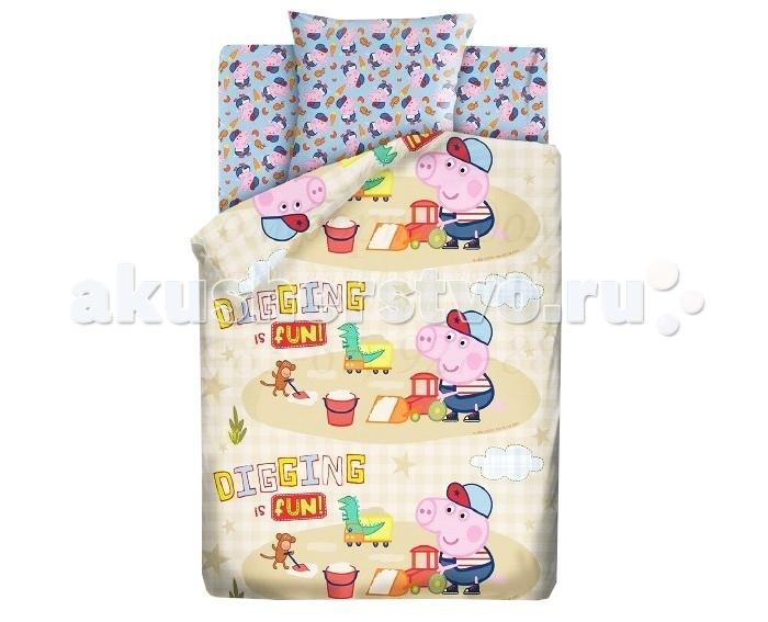 Постельное белье Непоседа Свинка Пеппа Песочница 1.5-спальное (3 предмета)