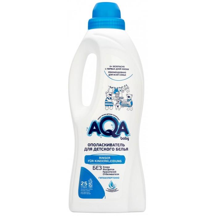 Моющие средства AQA baby Ополаскиватель для детского белья 1 л