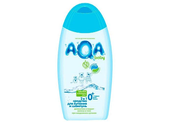 AQA baby Средство для купания и шампунь 2 в 1 250 мл
