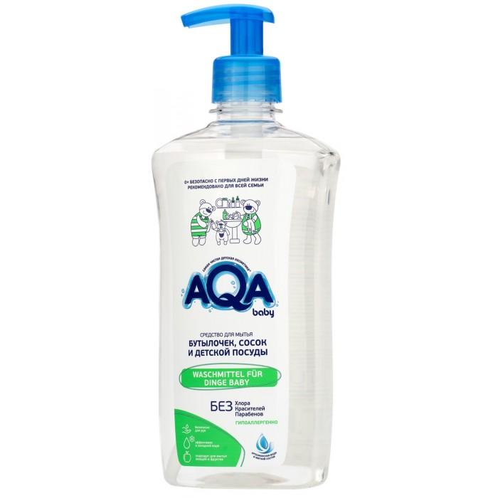 Моющие средства AQA baby Средство для мытья бутылочек, сосок и детской посуды 500 мл