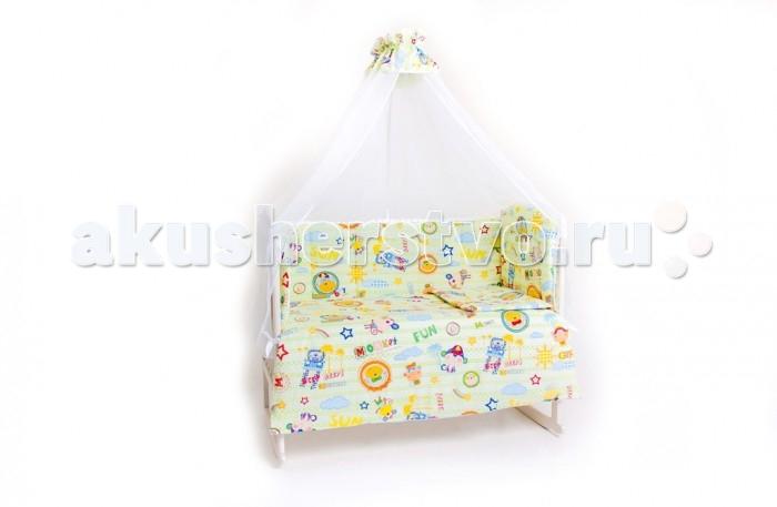 Комплект для кроватки Мой Ангелочек Улыбка (7 предметов)