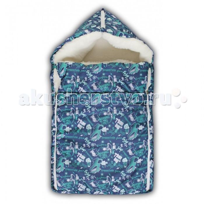 Зимний конверт LovelyCare Фристайл