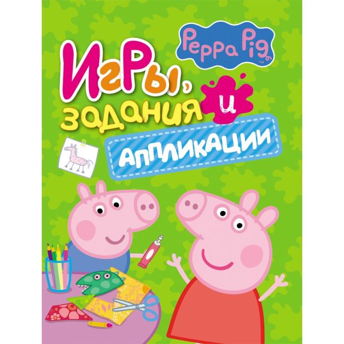 Peppa Pig Игры, задания и аппликации