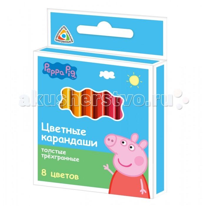 Peppa Pig Цветные карандаши короткие трёхгранные толстые 8 цветов