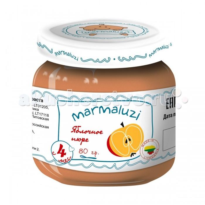 Marmaluzi Пюре яблочное с 4 мес. 80 гПюре яблочное с 4 мес. 80 гMarmaluzi Пюре яблочное изготавливается из сладких яблок высшего сорта, выращенных в экологически-чистых Литовских фермерских хозяйствах и обладает приятным нежным вкусом и легкой консистенцией. Яблочная кожура и семечки удаляются вручную.   Особенности: 100% натуральный продукт  без ароматизаторов, красителей и консервантов - без глютена  без добавления соли, крахмала, сахара  без ГМО  продукт готов к употреблению  рекомендуется начинать кормление с 1 чайной ложки, постепенно увеличивая к 12 месяцам до 100 г в день   Состав: тертые яблоки 100 % , витамин С.<br>
