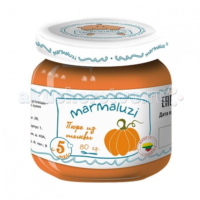 Marmaluzi Пюре из тыквы с 5 мес. 80 гПюре из тыквы с 5 мес. 80 гОвощное пюре от торговой марки Marmaluzi - идеальный выбор для родителей, заботящихся о здоровье своих малышей. Продукт изготовлен только из натуральных, экологически чистых ингредиентов. В его составе отсутствуют любые виды консервантов, красителей, ароматизаторов и улучшителей вкуса.   Нежная однородная консистенция и приятный вкус наверняка понравится любому ребёнку. Монокомпонентное пюре предназначено для детей от 5 месяцев и отлично подойдёт для начала прикорма. Тыква хорошо переваривается детским организмом, положительно влияя на перистальтику кишечника.   Особенности: Изготавливается только из натуральных ингредиентов. Не содержит консервантов, красителей, ароматизаторов и глютена. Без добавления соли, сахара, крахмала. Удобная стеклянная банка. Пищевая ценность на 100 г продукта: углеводы - 9 г, калий - 196 мг. Энергетическая ценность на 100 г продукта: 40 ккал.  Состав: тыквенное пюре - 100%.<br>