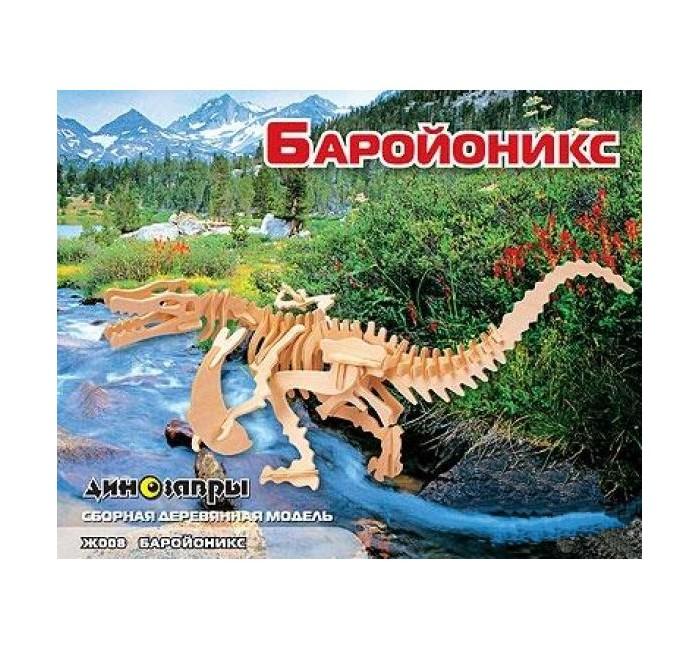 Конструктор МДИ Баройоникс