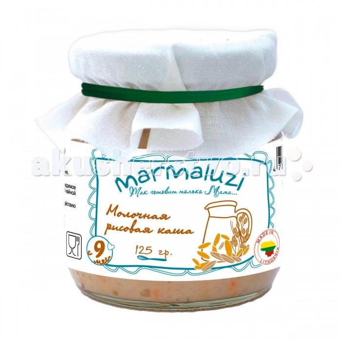 Marmaluzi Пюре каша молочная рисовая с 9 мес. 125 г