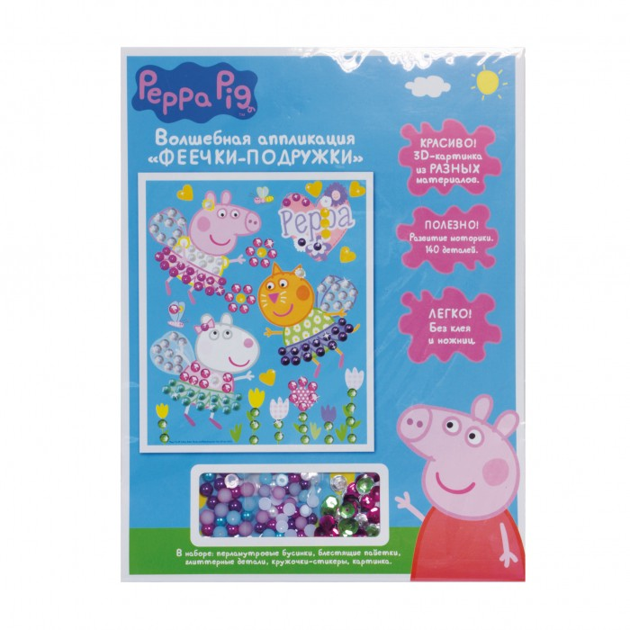 Peppa Pig ��������� ���������� ������-��������