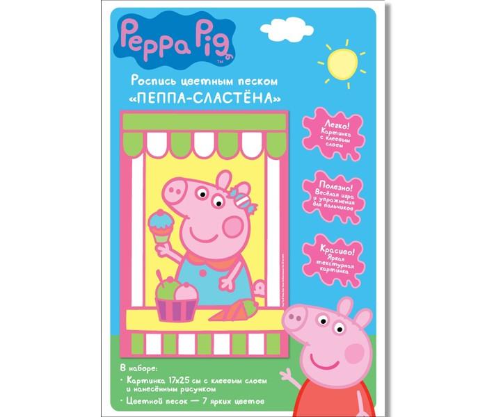 Peppa Pig Роспись цветным песком Пеппа-сластена