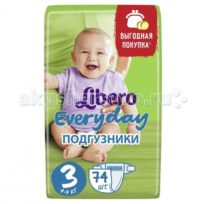Libero ���������� EveryDay � �������� (4-9 ��) 74 ��.