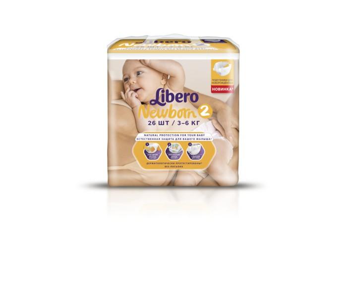 Libero Подгузники NewBorn (3-6 кг) 26 шт.Подгузники NewBorn (3-6 кг) 26 шт.Подгузники Либеро Ньюборн Мини 3/6кг (22 штуки)   Первые в жизни подгузники для малыша должны быть особенно мягкими и комфортными. Libero Newborn специально разработаны для нежной и чувствительной кожи самых маленьких, которой нужен особый уход.  • Мягкие и тонкие • Хорошо впитывают • Не содержат лосьонов • Мягкие барьерчики от протекания по бокам и резиночки вокруг ножек  • Эластичный поясок и тянущиеся боковинки • С вырезом вокруг пупка, закрытым тонким дышащим материалом - во избежание натирания • Позволяют коже дышать.  В каждой упаковке Libero Newborn вы найдете 2 разных дизайна подгузников! Libero Newborn 2 (Мини) созданы для малышей от 3-6 кг   Упаковка: 22 штуки.  Страна производства: Польша<br>