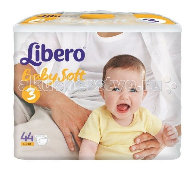 Libero ���������� Baby Soft (4-9 ��) 44 ��.