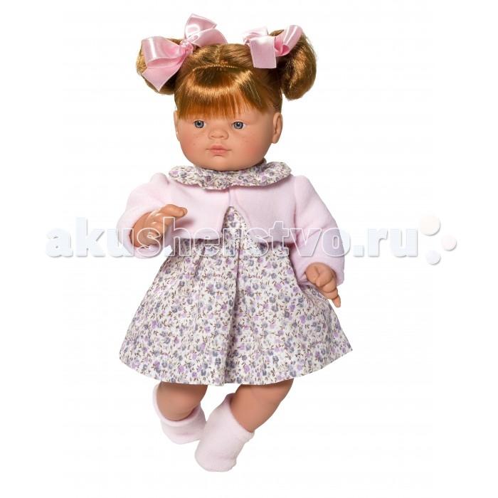 ASI Кукла Джулия 36 см 2434700Кукла Джулия 36 см 2434700ASI Кукла Джулия 36 см 2434700 - станет украшением любой кукольной коллекции.  Чудесная и очень нарядная куколка Джулия не оставит к себе равнодушным ни детей ни взрослых! Кукла Джулия с рыжими волосами, собранными в милые хвостики, одета в цветочное платье.Выполнена полностью из винила высочайшего качества. У куклы хорошо прошитые волосы, ее можно расчесывать и делать ей разные прически. У куклы Джулии забавное личико: голубые глазки, маленький носик, розовые губки, круглые щечки.Без запаха.Используется безопасный твердый винил. Видна прорисовка мельчайших подробностей тела, рук и ног.<br>