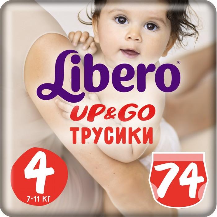 Libero Подгузники-трусики Up&amp;Go Giga Pack (7-11 кг) 74 шт.Подгузники-трусики Up&amp;Go Giga Pack (7-11 кг) 74 шт.Трусики-подгузники Libero Up&Go – это супермягкие и тонкие трусики для уже подросших любознательных малышей. Они не стесняют даже самых активных движений малыша, а в трусиках Ваш ребенок почувствует себя по-настоящему «взрослым»!  Они созданы специально для активных малышей:  • Легко одевать как обычные трусики  • Мягкий эластичный поясок из дышащего материала • Хорошо впитывают, как обычные подгузники • Легко снимаются при разрывании боковых швов • Сидят как детские трусики и дарят комфорт в движении • Клеящая лента позволяет с легкостью свернуть подгузник после использования Вы можете вместе с малышом смеяться, играть, развиваться.  Внимание! Дизайн упаковки и самих трусиков зависит от поставки!<br>