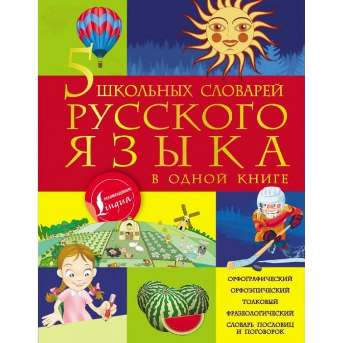 Халаты Kidboo Акушерство. Ru 1360.000