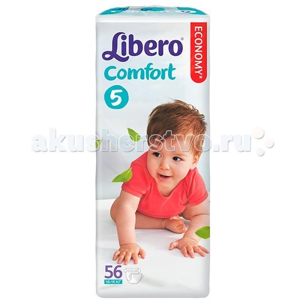 Libero Подгузники Comfort 5 (10-16 кг) 56 шт.Подгузники Comfort 5 (10-16 кг) 56 шт.Вес ребенка: 10-16 кг. Количество штук в упаковке: 56 шт.  Самые мягкие подгузники Libero сделают жизнь малыша и его родителей легче и комфортнее. Мягкая поверхность этих подгузников идеально подходит для нежной и чувствительной кожи малышей.    • Мягкие и тонкие • Хорошо впитывают • Не содержат лосьонов • Тянущиеся боковинки и эластичный поясок для более комфортного прилегания • Мягкие резиночки анатомической формы вокруг ножек • Позволяют коже дышать  В каждой упаковке Libero Comfort вы найдете 2 разных дизайна подгузников! Libero Baby Soft 5 (Макси Плюс)<br>