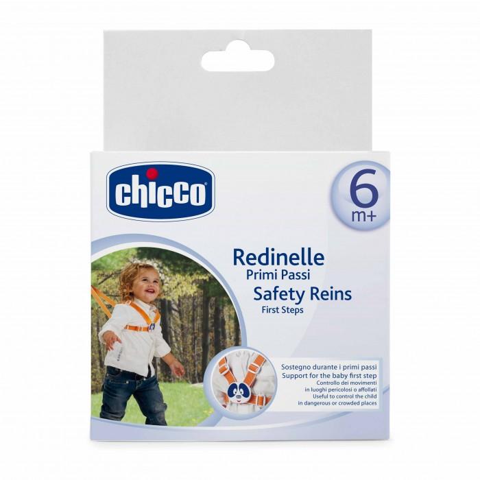 Chicco Вожжи-поводок детскиeВожжи-поводок детскиeВожжи Chicco позволяют поддерживать малыша, когда он делает первые шаги и удерживать его возле родителей в небезопасных или многолюдных местах. Спереди имеется украшение в виде медведя Chicco.  Позволяет поддерживать ребенка, когда он делает первые шаги и контролировать в опасных и многолюдных местах.  С его помощью можно также пристегнуть ребенка в целях безопасности в коляске или на стульчике для кормления.  Если Ваш малыш только учится ходить, то Вы знаете, как важно следить, чтобы он не оступился и не упал, а шел ровно и уверенно ступал ножками рядом с Вами. Некоторые родители во время прогулки пытаются удержать ребенка за одежду, капюшон или шарф, но это далеко не самый удобный вариант поддержки для ребенка.   На сегодняшний день изобретено множество простых, но очень полезных детских товаров в помощь мамам и папа и один из них – поводок (вожжи).<br>