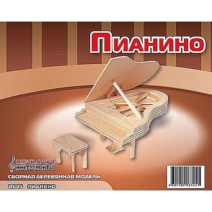 Конструктор МДИ ПианиноПианиноМДИ Пианино И005                       Сборная деревянная модель Пианино от компании МДИ - это отличный выбор, который понравится любому ребенку. Собрав все элементы воедино, получится довольно реалистичная уменьшенная копия музыкального инструмента, а также специальный табурет, за котором сидит музыкант. Занимаясь сборкой, ребенок станет более внимательным и усидчивым.<br>