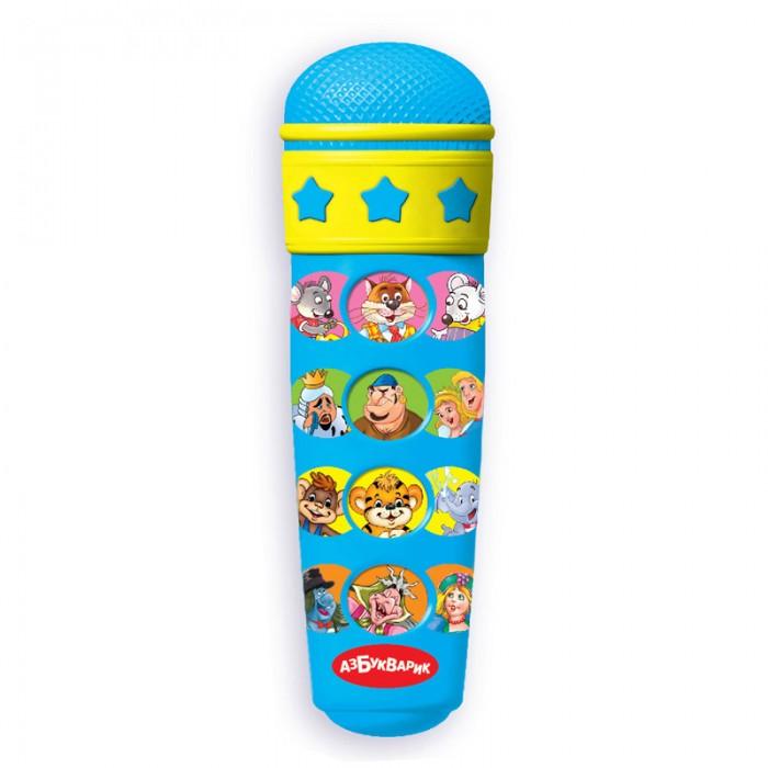 Музыкальная игрушка Азбукварик Микрофон Караоке с мультяшками