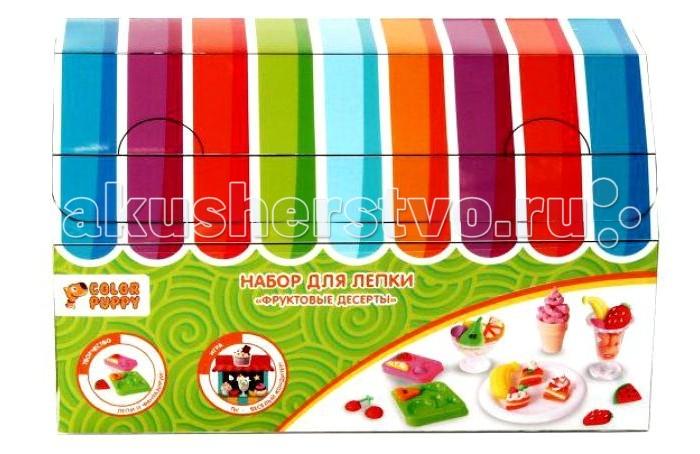 Color Puppy Набор для лепки Фруктовые десерты 631029Набор для лепки Фруктовые десерты 631029Color Puppy Набор для лепки Фруктовые десерты, тесто 120 г, аксессуары.   Выбери цвет теста и выложи в формы. Получатся дольки спелых фруктов и ягод! Теперь выложи десерты в креманки!  Тесто для лепки имеет в составе пищевые ингредиенты: муку, соль, воду, пищевые красители. Безопасное для детей. Не прилипает к рукам, одежде, поверхностям. Очень мягкое и пластичное. Без ароматизаторов. Подходит для начинающих маленьких скульпторов.  Занятие лепкой способствует воспитанию усидчивости, развивает пространственное мышление, фантазию и мелкую моторику рук.  Комплектность: тесто 4 цвета по 30 г, формы - 2 шт., аксессуары - 4 шт.<br>