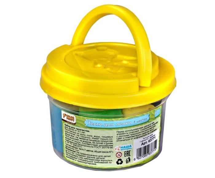Color Puppy Тесто для лепки 63771Тесто для лепки 63771Color Puppy Тесто для лепки: 7 цветов, 87 г, формочка  имеет в составе пищевые ингредиенты: муку, соль, воду, пищевые красители. Безопасное для детей. Не прилипает к рукам, одежде, поверхностям. Очень мягкое и пластичное. Без ароматизаторов. Подходит для начинающих маленьких скульпторов.  Занятие лепкой способствует воспитанию усидчивости, развивает пространственное мышление, фантазию и мелкую моторику рук. Известно, что дети с недостаточно развитой моторикой испытывают трудности в обучении: быстрее устает рука, не получается правильное написание букв. Занятия лепкой помогут избежать подобных проблем.  Комплектность: тесто - 7 цветов, формочка.<br>