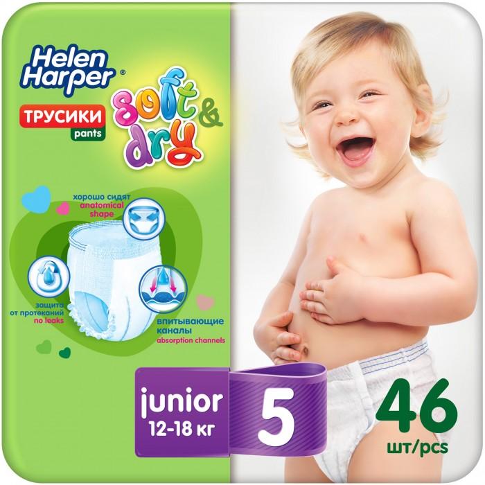 Helen Harper Трусики-подгузники Soft&Dry junior (12-18 кг) 46 шт.