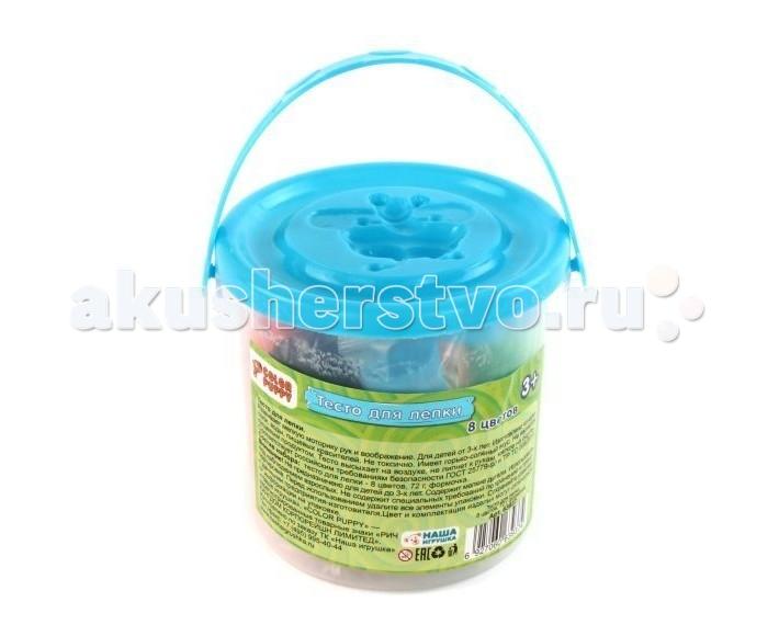 Color Puppy Тесто для лепки 63937Тесто для лепки 63937Color Puppy Тесто для лепки: 8 цветов, 72 г, формочка  имеет в составе пищевые ингредиенты: муку, соль, воду, пищевые красители. Безопасное для детей. Не прилипает к рукам, одежде, поверхностям. Очень мягкое и пластичное. Без ароматизаторов. Подходит для начинающих маленьких скульпторов.  Занятие лепкой способствует воспитанию усидчивости, развивает пространственное мышление, фантазию и мелкую моторику рук. Известно, что дети с недостаточно развитой моторикой испытывают трудности в обучении: быстрее устает рука, не получается правильное написание букв. Занятия лепкой помогут избежать подобных проблем.  Комплектность: тесто - 8 цветов, формочка.<br>