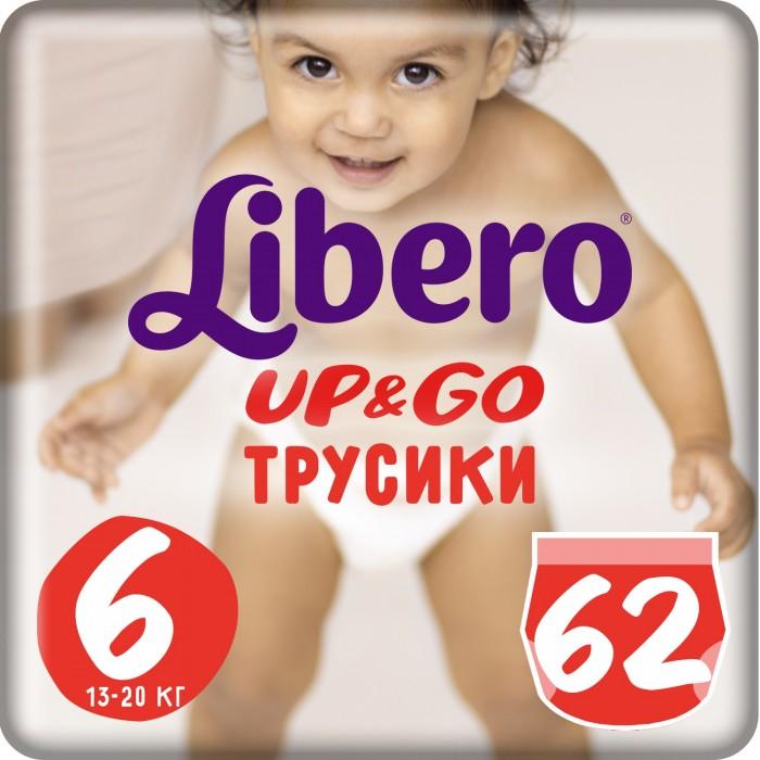 Libero ����������-������� Up&Go Giga Pack (13-20 ��) 62 ��.