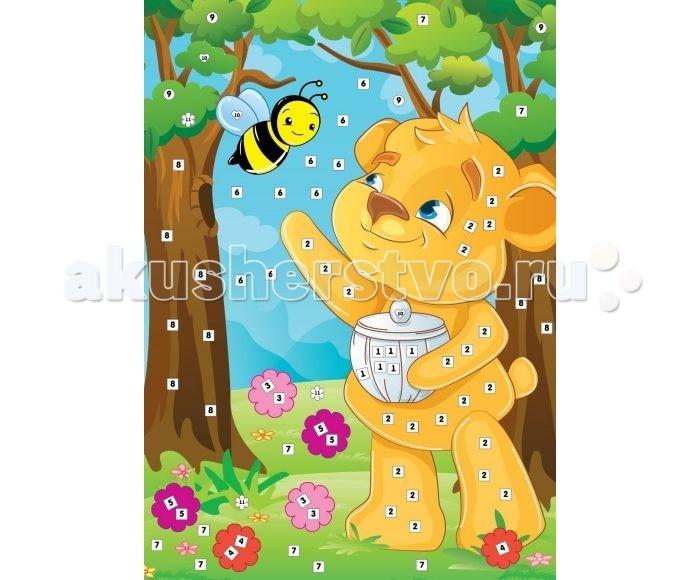 Color Puppy Набор для творчества Аппликация Пчёлкин мед 635168