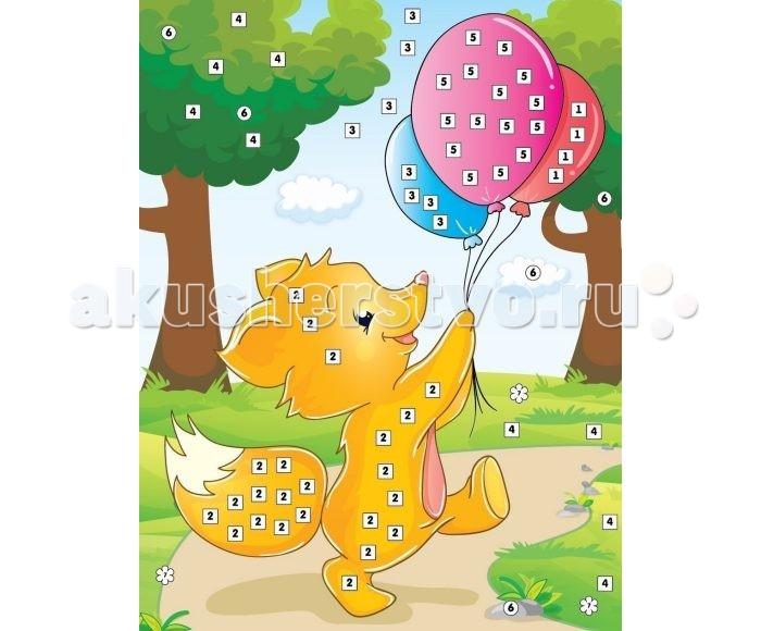 Color Puppy Набор для творчества  Аппликация Лисенок на прогулке 635171