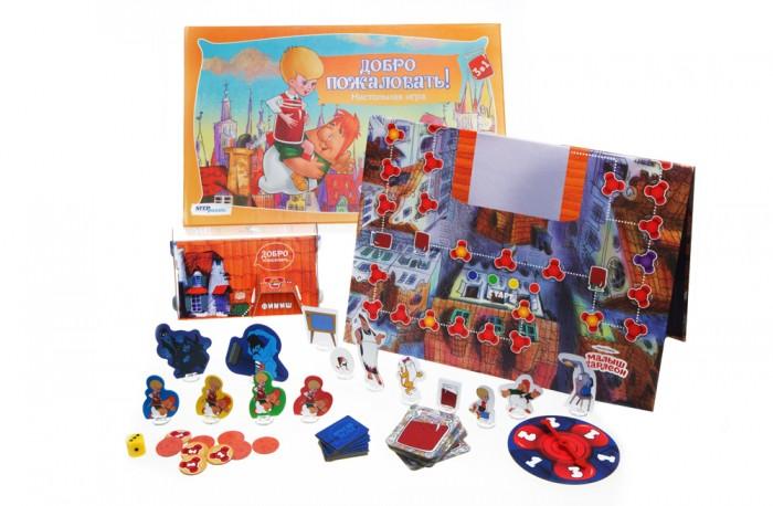 Step Puzzle Настольная игра Добро пожаловать! 3 в 1