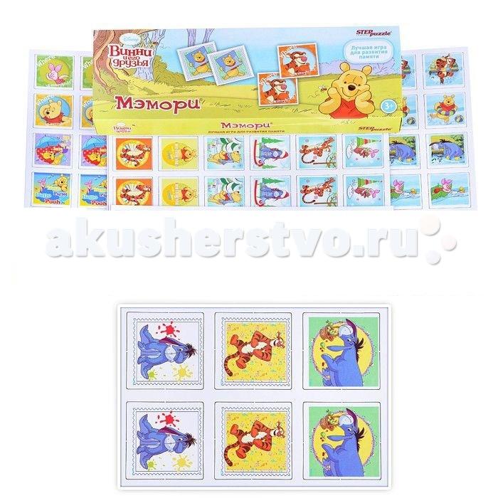 Step Puzzle Настольная игра Мэмори Медвежонок Винни