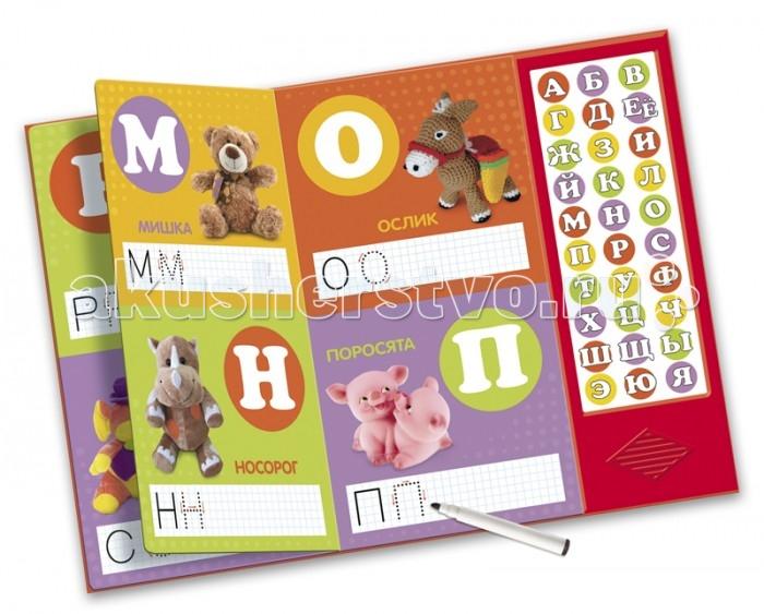 Азбукварик Говорящая игрушечная азбукаГоворящая игрушечная азбукаАзбукварик Говорящая игрушечная азбука.  Эта яркая азбука с фотографиями первых игрушек подойдёт для самых маленьких читателей. В одной книжке малыш увидит все свои самые любимые игрушки. При нажатии на каждую кнопку звучит буква, название игрушки и забавный звук, который она издаёт. Буквы также можно писать прямо в книжке, стирать и писать снова!<br>