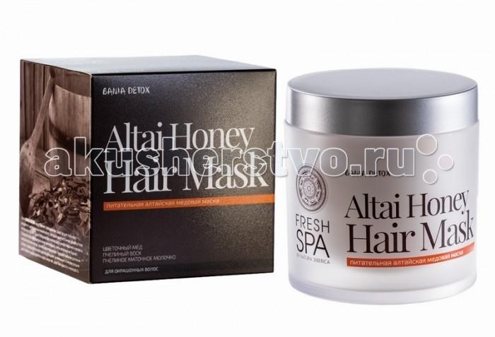 Natura Siberica Маска для волос Питательная Медовая Bania Detox  400 мл