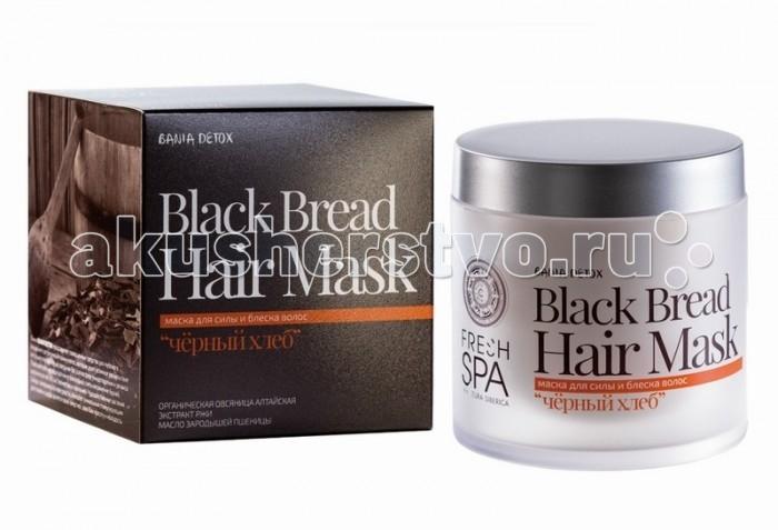 Natura Siberica Маска для волос Черный хлеб Bania Detox 400 мл