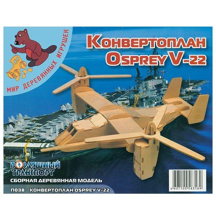 Конструктор МДИ КонвертопланКонвертопланМДИ Конвертоплан П038                       Данная модель из серии Воздушный транспорт выглядит как самолет Osprey V-22 с 2 вертушками, расположенными сверху. Модель собирается из деталей, которые изготовлены из дерева и легко соединяются. Собранную фигурку можно покрасить в разные цвета и украсить маленькими наклейками, что сделает сборную модель намного ярче.<br>
