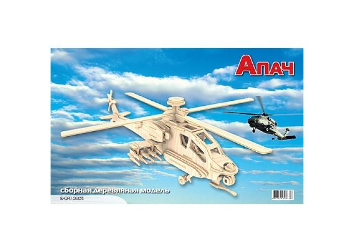 Конструктор МДИ АпачАпачМДИ Апач П072                       Сборная модель из дерева Апач позволит заняться созданием собственного вертолета! Только представьте, как этот красавец поднимается в небо и продолжает полет, поражая своим внушительным видом!  Элементы модели собраны в фанерной доске, из которой их следует извлекать вручную. В вспомогательных целях в комплекте предусмотрена инструкция, к которой можно обратиться в любое время. Для сборки клей не обязателен, однако, его все-таки можно использовать, чтобы соединение деталей стало еще более крепким.<br>