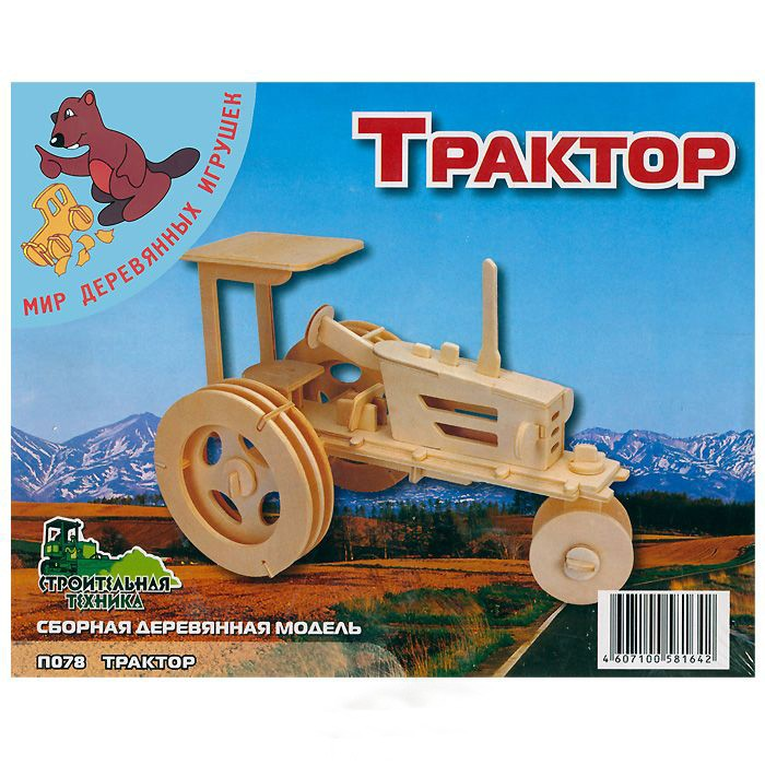 Конструктор МДИ ТракторТракторМДИ Трактор П078                       Эта модель из тех, что после сборки могут быть как частью коллекции, так и просто интересной игрушкой. Их несложно собрать - просто соединить детали между собой, не используя никаких дополнительных средств - и это замечательный досуг для ребенка, развивающий, к тому же, немало полезных и нужных навыков.<br>