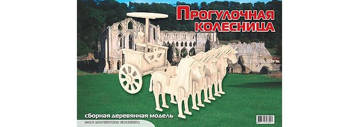 Конструктор МДИ Прогулочная колесницаПрогулочная колесницаМДИ Прогулочная колесница П095                       Деревянный конструктор Прогулочная колесница представляет собой набор элементов, при сборке которых можно создать замечательную экспозицию - старинную колесницу, запряженную четверкой грациозных лошадей. Именно такие вздымали пыль в Древнем Риме, когда сенаторы и магистраты прогуливались по аллеям и паркам, наслаждаясь величием империи.  Все детали конструктора соединяются между собой в определенной последовательности, для большей надежности их можно склеивать. Чтобы придать большей реалистичности колеснице, ее можно раскрасить в любые цвета по желанию.<br>