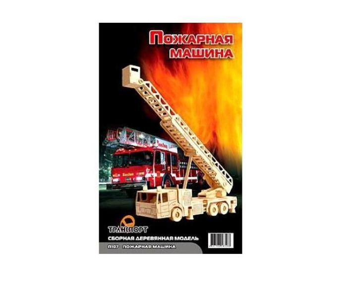 Конструктор МДИ Пожарная машина серия ППожарная машина серия ПМДИ Пожарная машина серия П П107                       Сборная модель Пожарная машина из серии П представляет собой интересный объемный конструктор, состоящий из нескольких деталей оригинальной формы, изготовленных из обработанной древесины. В завешенном виде автомобиль пожарной службы имеет специальную лестницу, которая позволит добраться до самых верхних этажей городских небоскребов.<br>