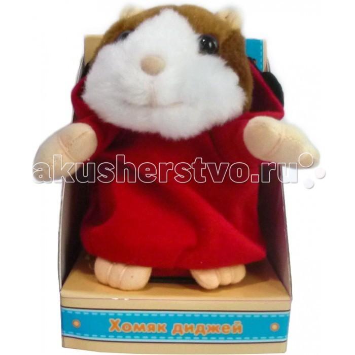 Интерактивная игрушка Fluffy Family Хома диджей-повторяшка 11 см