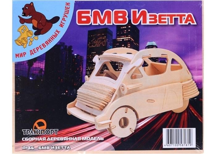 Конструктор МДИ БМВ ИзеттаБМВ ИзеттаМДИ БМВ Изетта П146                       Модель-конструктор Транспорт позволяет собрать объемную машинку БМВ Изетта. Все детали для сборки модели плоские, выполнены из дерева. Элементы для сборки хорошо отшлифованы, не имеют зазубрин. У модели БМВ есть кузов с закрытым верхом, окна, бампер, зеркала, клаксоны, колеса. Детали модели хорошо подогнаны друг под друга. При желании машинку можно расцветить (краски в набор не входят).<br>