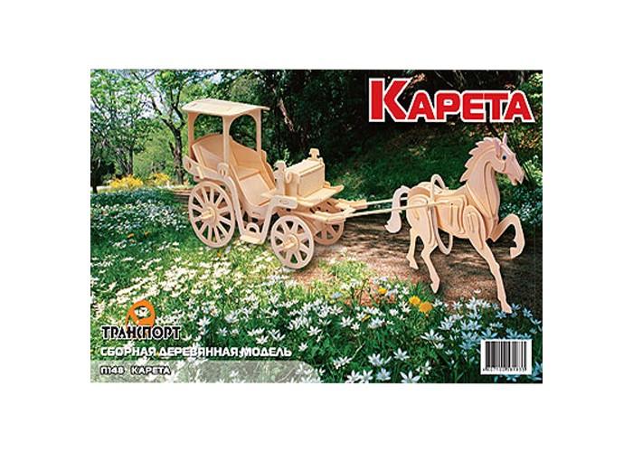 Конструктор МДИ КаретаКаретаМДИ Карета П148                       Сборная модель Карета даст возможность ребенку из плоских деревянных деталей создать объемную фигуру кареты с лошадкой. Элементы набора, расположенные в фанерную рамку, необходимо извлечь и собрать согласно инструкции. Если использовать клей при сборке деталей, то модель надолго останется прочной. Когда поделка будет полностью собрана, ее можно раскрасить красками по своему вкусу и покрыть лаком. Деревянные элементы конструктора тщательно обработаны от острых краев, что исключает риск получения травм в процессе сборки и дальнейшей игры.<br>