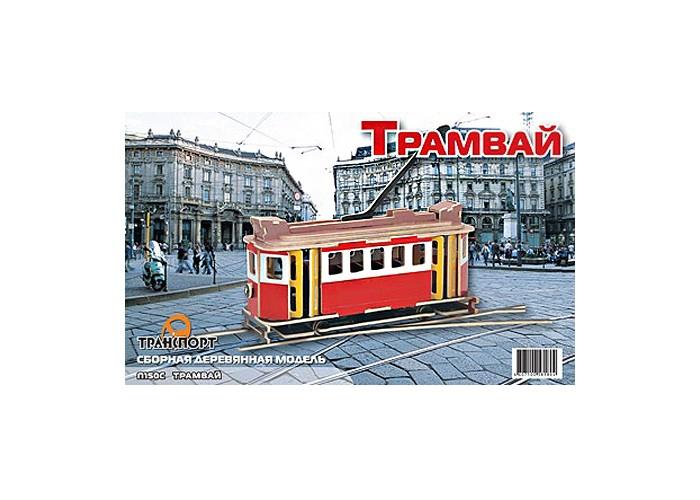 Конструктор МДИ Трамвай цветнойТрамвай цветнойМДИ Трамвай цветной П150с                      Сборная деревянная модель Трамвай - небольшая конструкция, которая состоит из подставки в виде рельс и трамвая. Готовые детали располагаются на тонких пластинах, их следует аккуратно выдавливать по порядку. Модель следует собирать, следуя определенной схеме: на каждой детали ребенок найдет несколько цифр, которые помогут ему правильно состыковать ее с другой.<br>