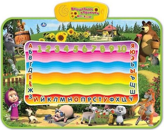 Обучающие плакаты Умка Коврик для рисования водой Маша и Медведь