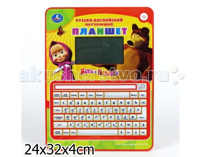 Умка Обучающий планшет Маша и Медведь (русско-английский)